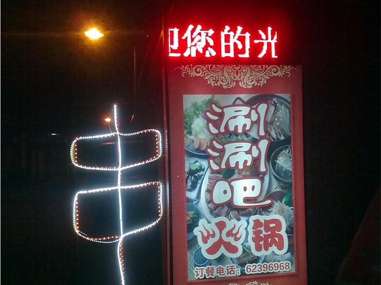 ep-chuan3